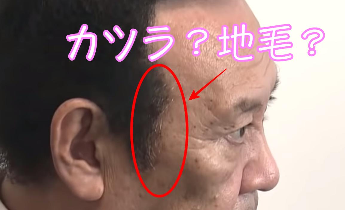 髪型 テコンドー 金原