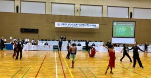 社交 ダンス 結果 村主 章枝