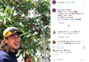 川口春奈の最新彼氏は矢地裕也デート画像