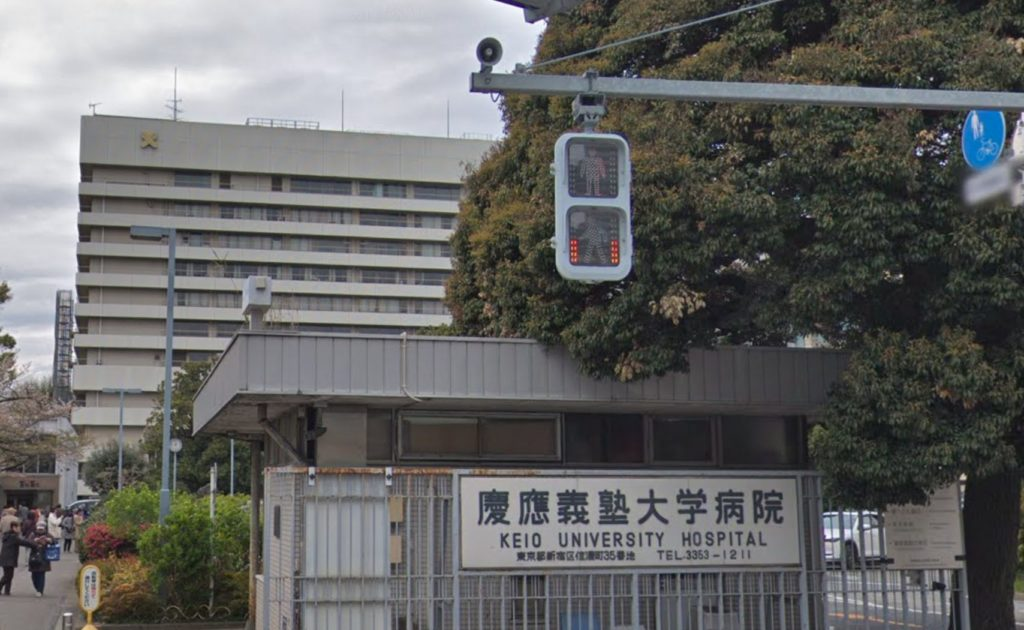 沢尻エリカ 病院 新宿区