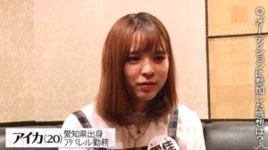 豆柴の大群】アイドルメンバー&顔画像!最新人気順やカラー