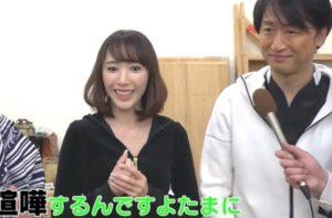 喜多村 緑郎 妻