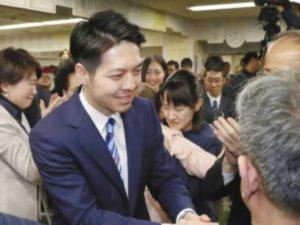 鈴木 知事 妻
