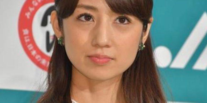 「小倉優子 怒る」の画像検索結果