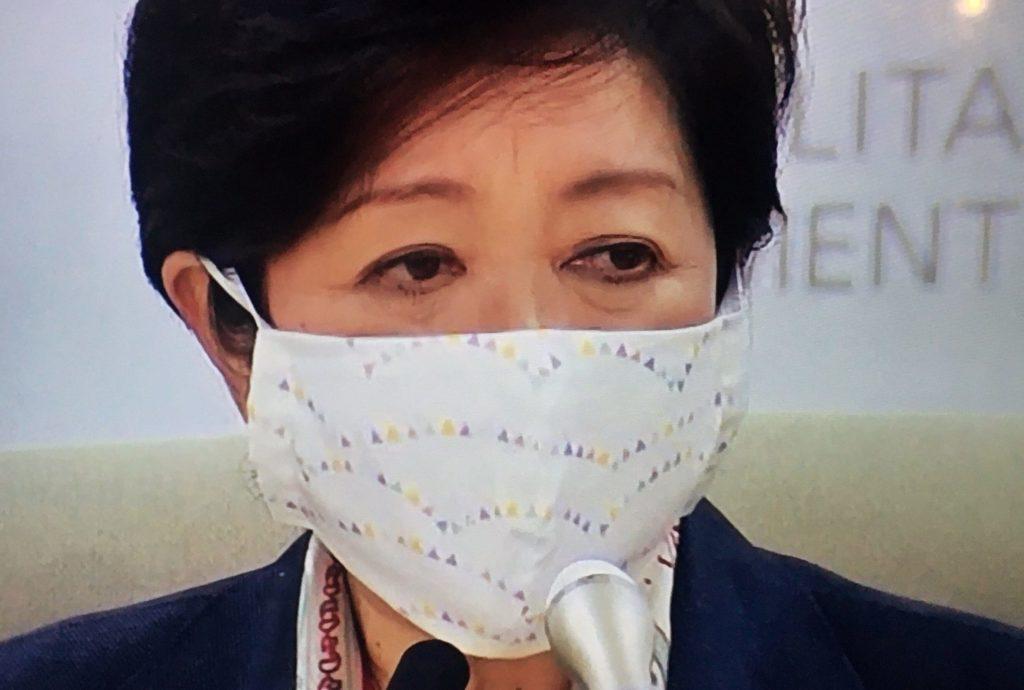 どこ の 小池百合子マスク
